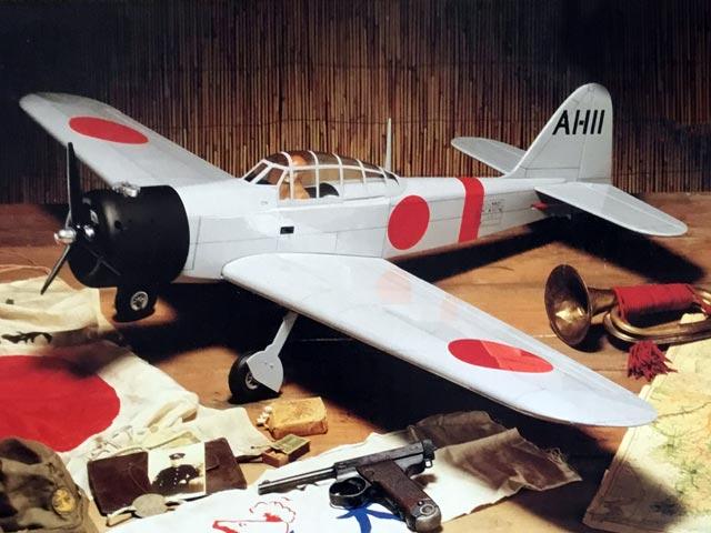 Zero - completed model photo