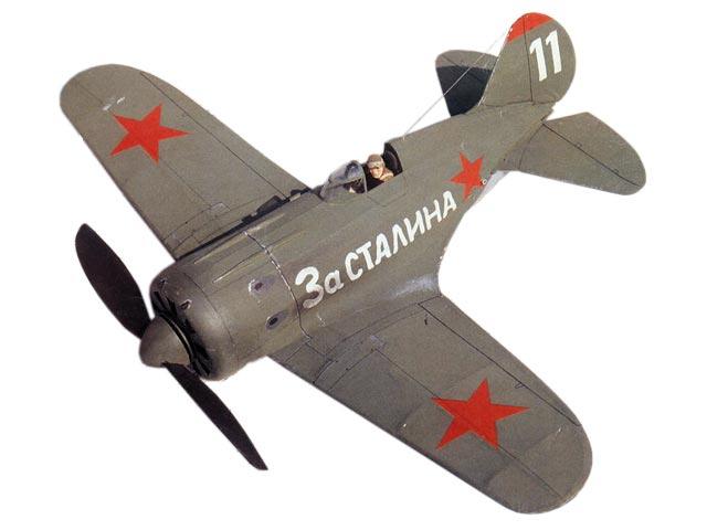 Polikarpov - completed model photo