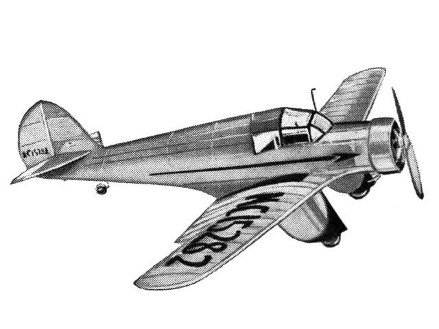 Aeronca LB - oz11111