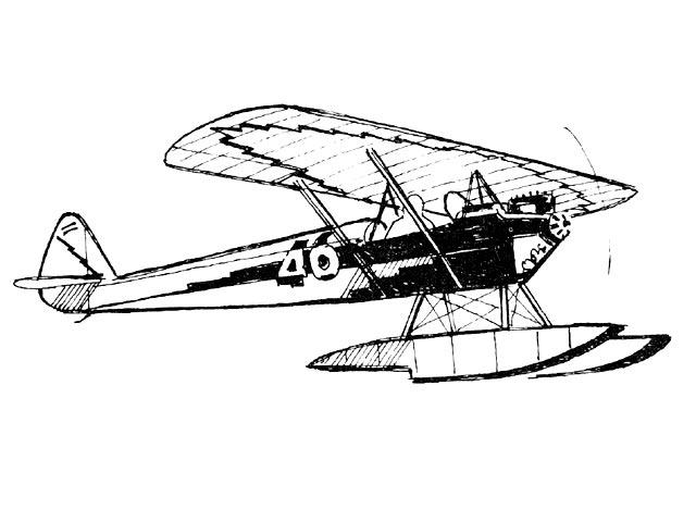 Heath Super Parasol - oz11166