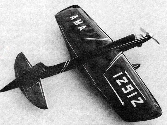Mini Brute - 11278