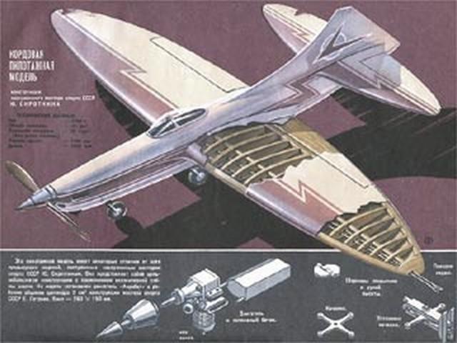 Sirotkin Akrobat (oz1154) by Yuri Sirotkin from Modelist Constructor 1969
