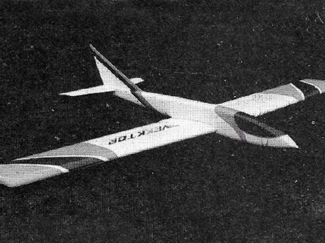 Vekktor (oz11635) by John Goodyear from RCMW 1987