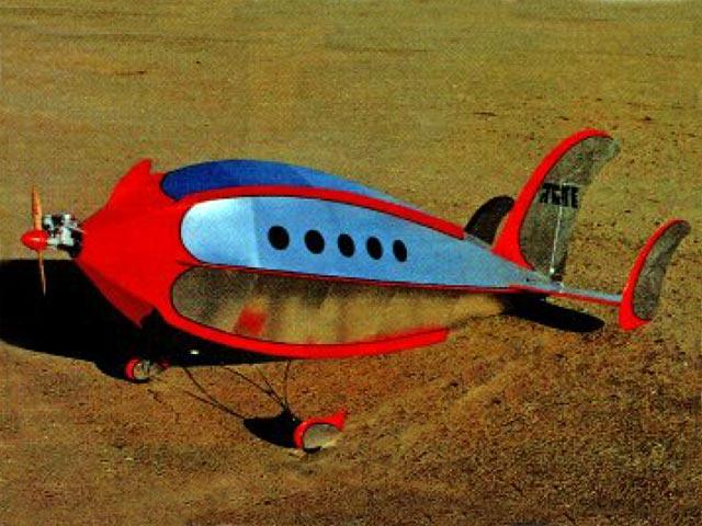Martian Spaceship - 12158