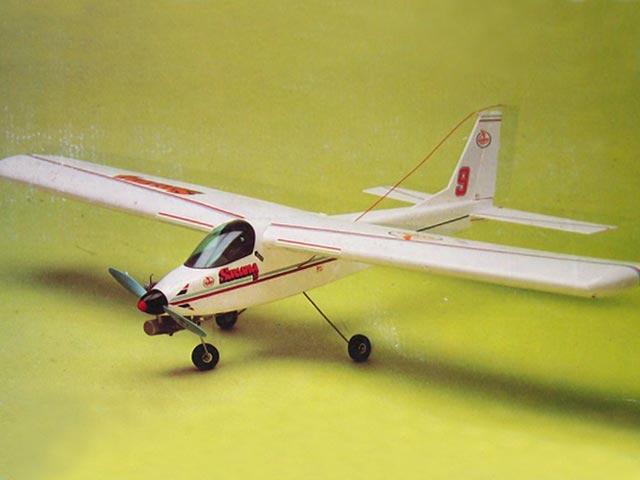 Savana (oz12205) from Scorpio 1980