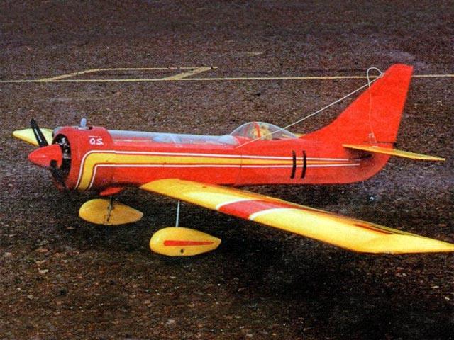 Eee-Z-Fli Pylonair - 12220