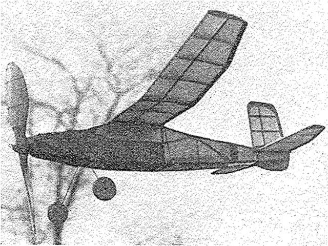 Spinner - 12337