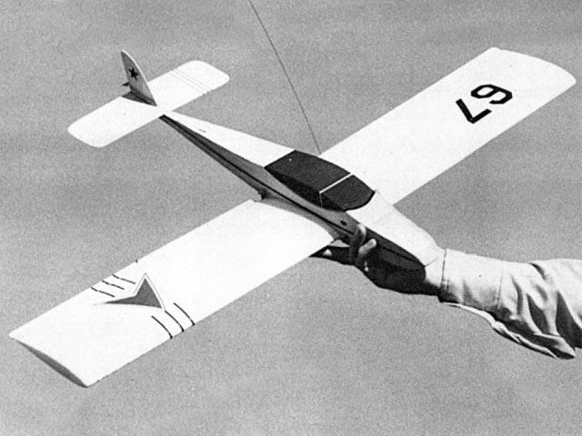 Merlin - 12527