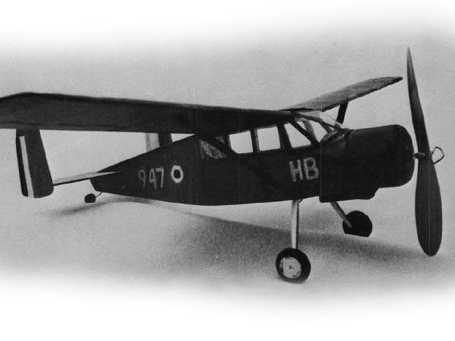 Broussard MH-1521  - 12586