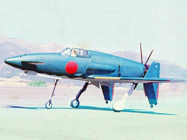 Shinden - 12913