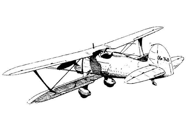 Heinkel He 74 - 12946