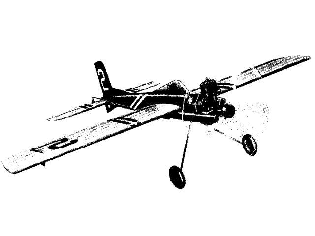 Profile Basic Trainer II - 13065