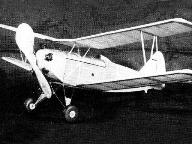 Fleet Trainer - 13088