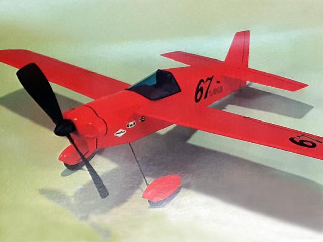 F1 Racer - 13094