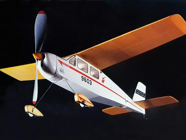 Aerostar - 13107