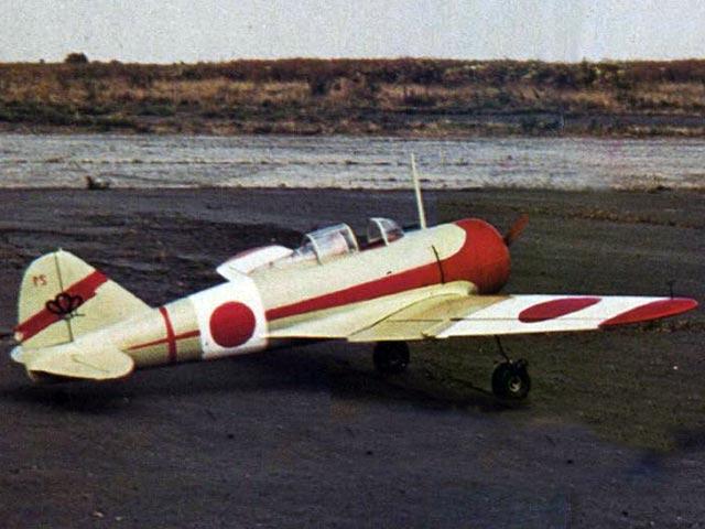 Nakajima Ki-27 Nate - 13122