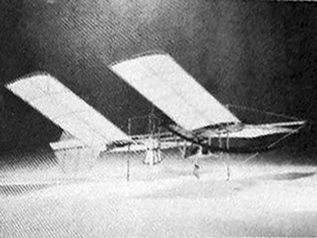 Aerodrome A - oz13236