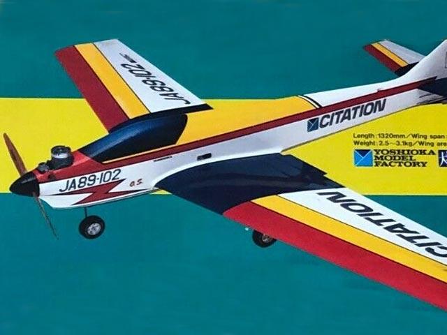 Citation 45 (oz13393) from Yoshioka