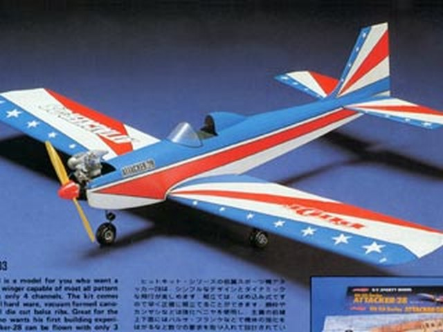 Attacker-28 (oz2999) by Y Matsumoto from OK Model Pilot 1980