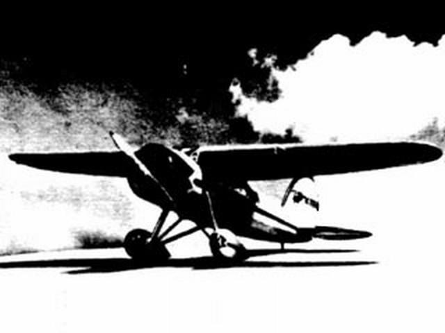 Lockheed Vega (oz446) from Peerless 1934