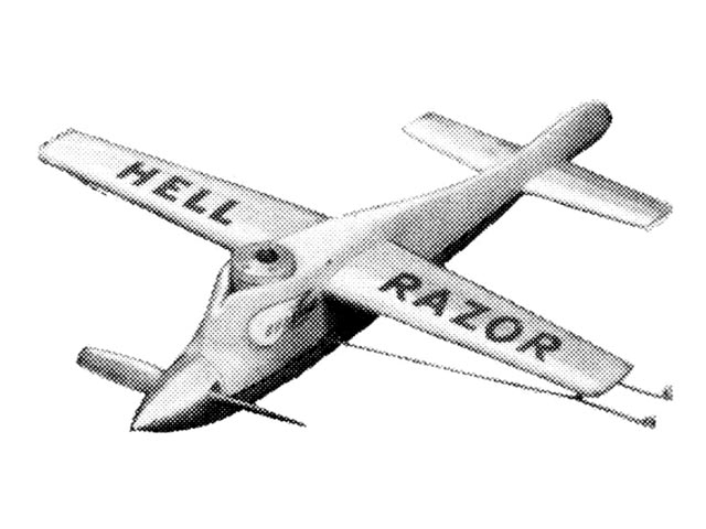 Hell Razor (oz462) by George Fong from Consolidated 1950