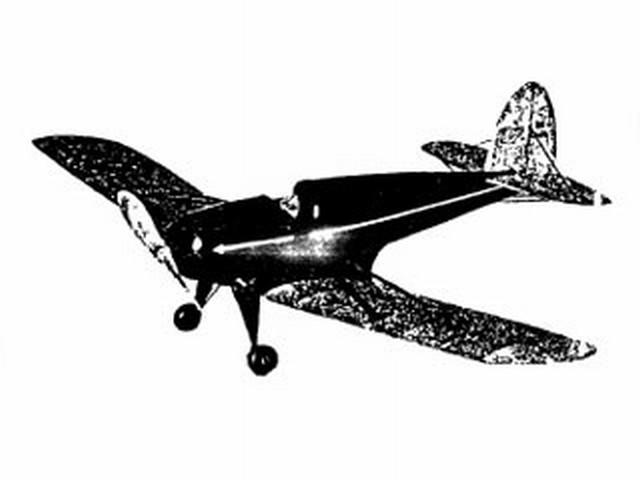 Arrow Sport V-8 (oz4709) from Megow