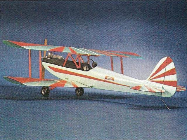 Twinny (oz5180) from Svenson 1978