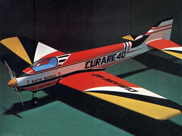 Curare 40 - completed model photo