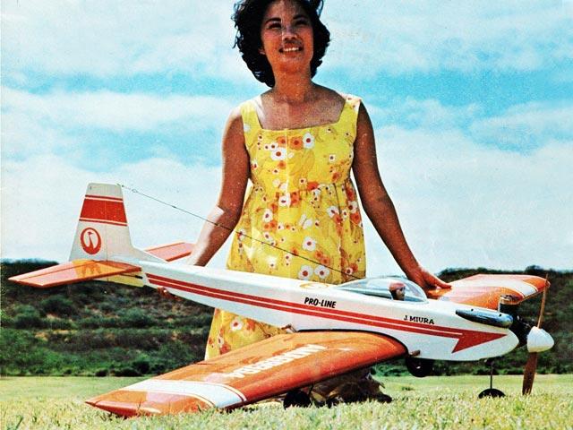 Kaos (oz6251) by Joe Bridi from RCMplans 1970