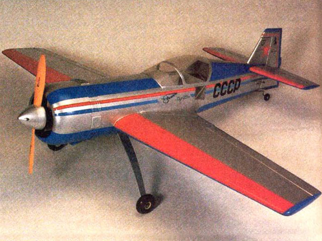 Sukhoi Su-26M (oz7455) by Clive Smalley from RCMplans 1992