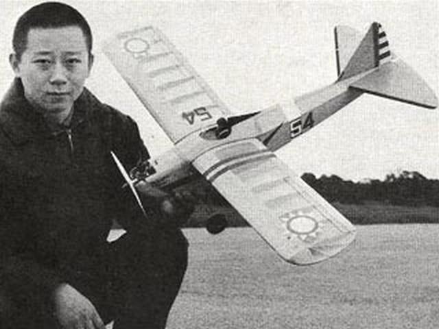 Origo (oz7682) by Hoh Fang-Chiun from Model Airplane News 1968