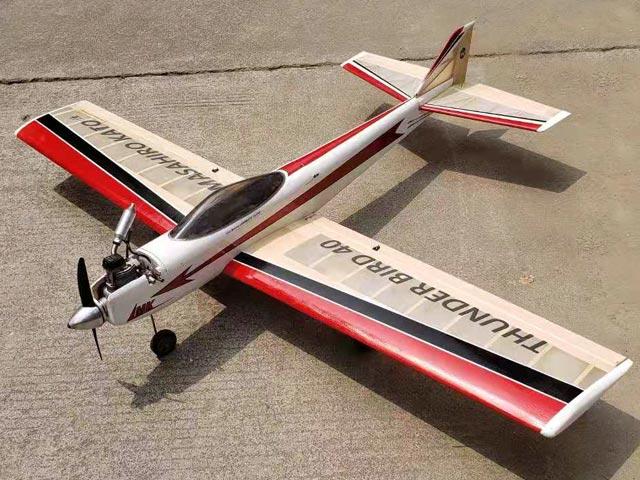 Thunderbird 40 (oz8021) by M Kato from MK 1980