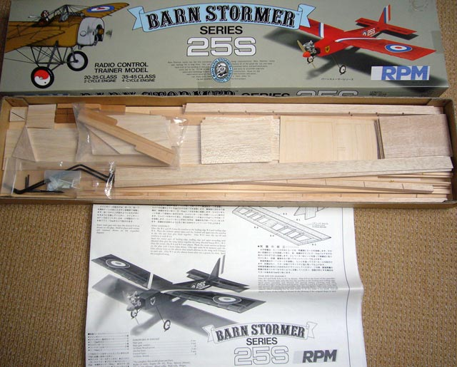 Barnstormer 25S plan - Free download - Outerzone