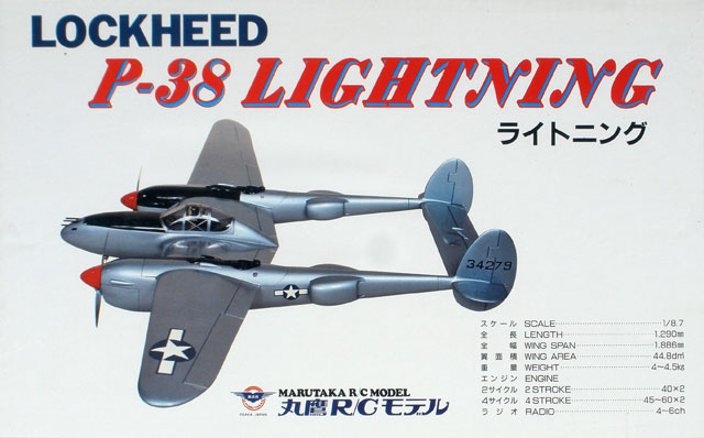 Lockheed P-38 Lightning - oz1095 - JeffGreen_LasVegas
