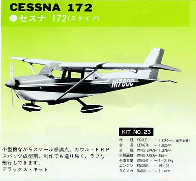 Cessna 172 plan - Free download - Outerzone