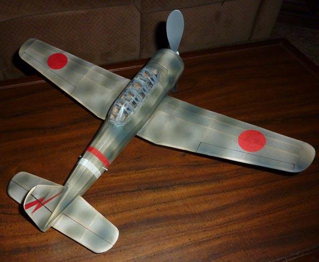 Mitsubishi Karigane - oz5373 - Neal Green