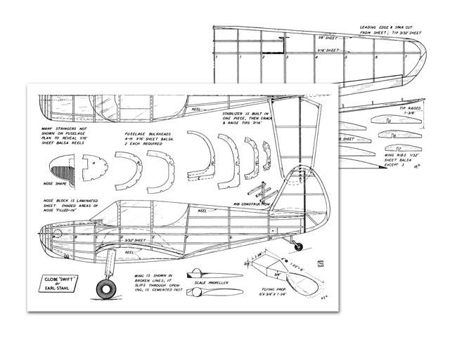 Globe Swift - plan thumbnail image