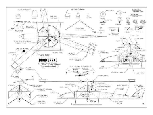 Boomerang Heli - 10126