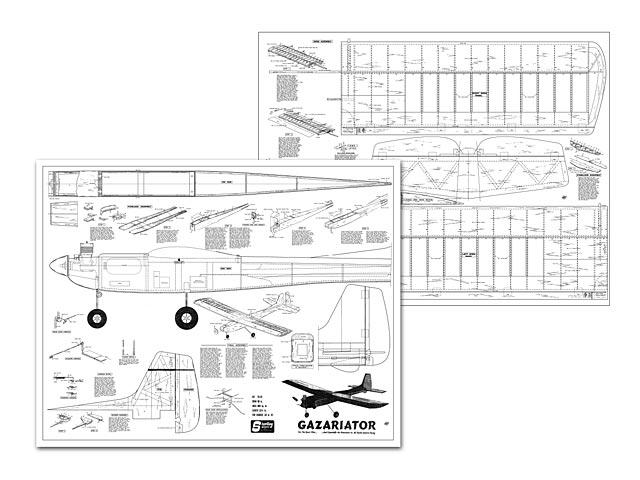 Gazariator - plan thumbnail image