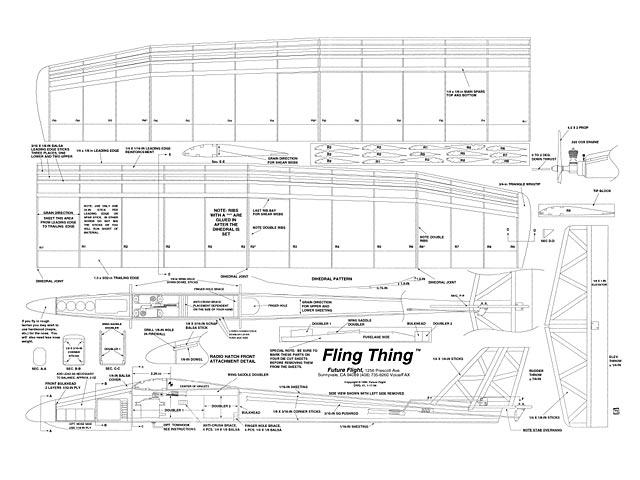 Fling Thing - plan thumbnail image