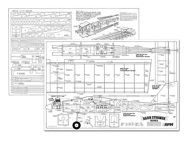 Barnstormer 25S - plan thumbnail image