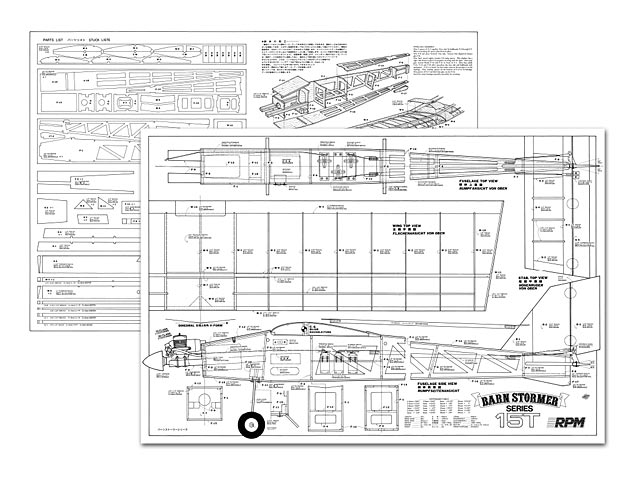 Barnstormer 15T plan - Free download - Outerzone