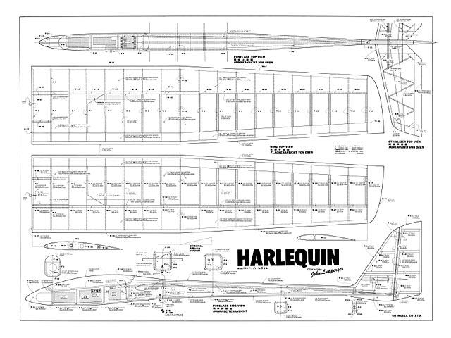 Harlequin - plan thumbnail image