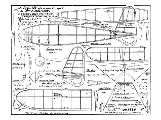 DY-14 Microbe - plan thumbnail image