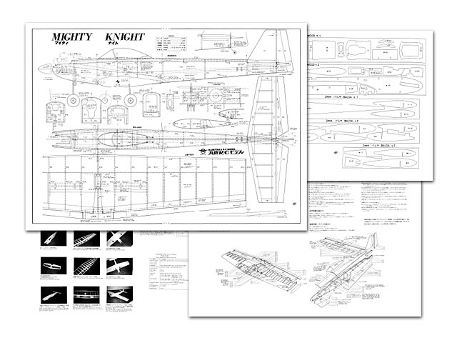 Mighty Knight - 10541