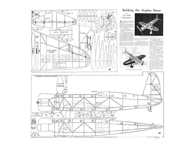 Hughes Racer - 10546