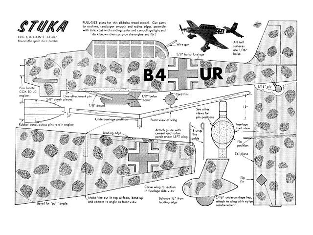 RTP Stuka - 10605
