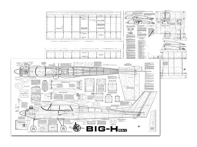 Big-H - 10614