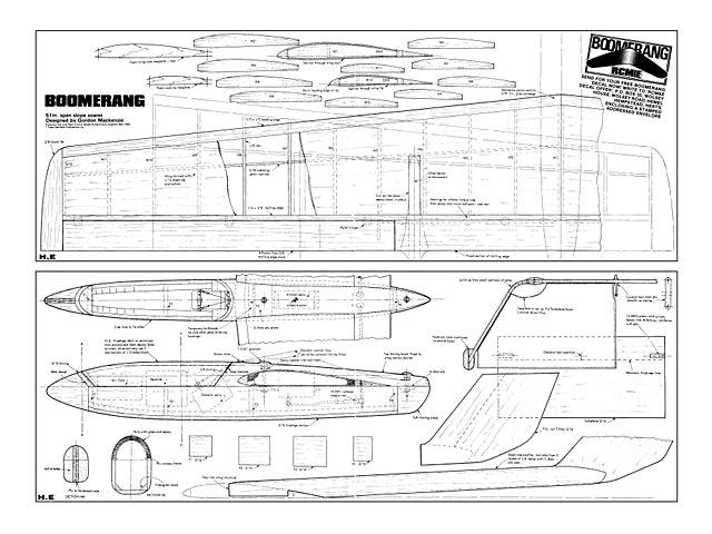 Boomerang - 10619