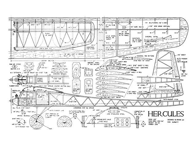 Hercules - 10672